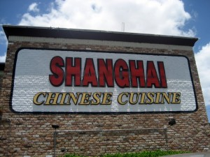 Photo of Shanghai Restaurant in Austin, TX