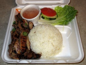 Photo of Grilled Chicken at Pho King in Austin, TX